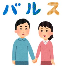 f:id:konayuki358:20160712135321p:plain