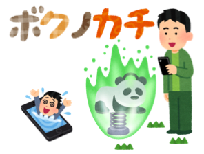 f:id:konayuki358:20160713094120p:plain