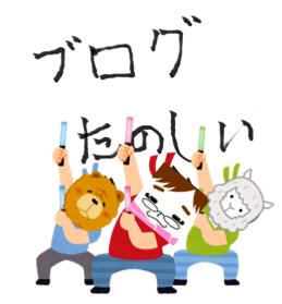 f:id:konayuki358:20160714113657p:plain