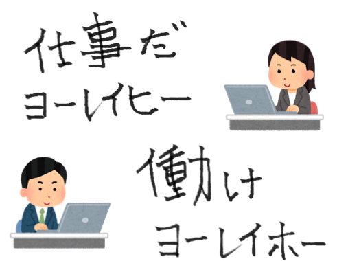 f:id:konayuki358:20160715160149p:plain