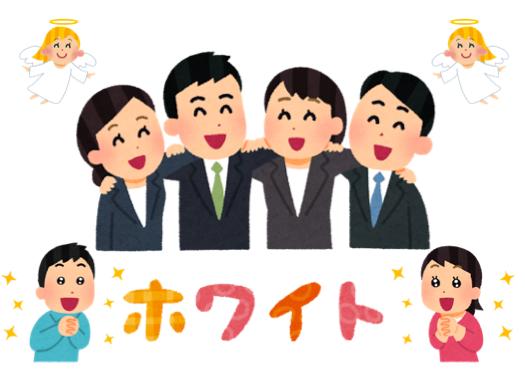 f:id:konayuki358:20160715160851p:plain