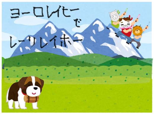 f:id:konayuki358:20160715161916p:plain