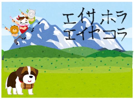 f:id:konayuki358:20160715161934p:plain