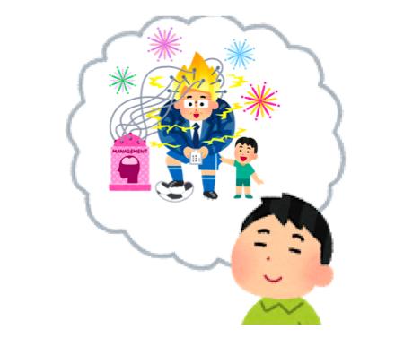 f:id:konayuki358:20160715162225p:plain