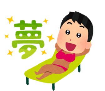 f:id:konayuki358:20160716103750p:plain