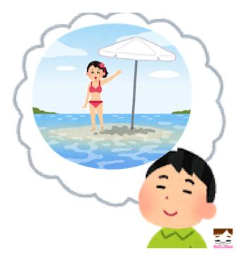 f:id:konayuki358:20160717072852p:plain