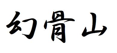 f:id:konayuki358:20160717073327p:plain