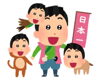 f:id:konayuki358:20160717084336p:plain