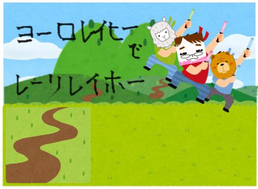 f:id:konayuki358:20160717093342p:plain