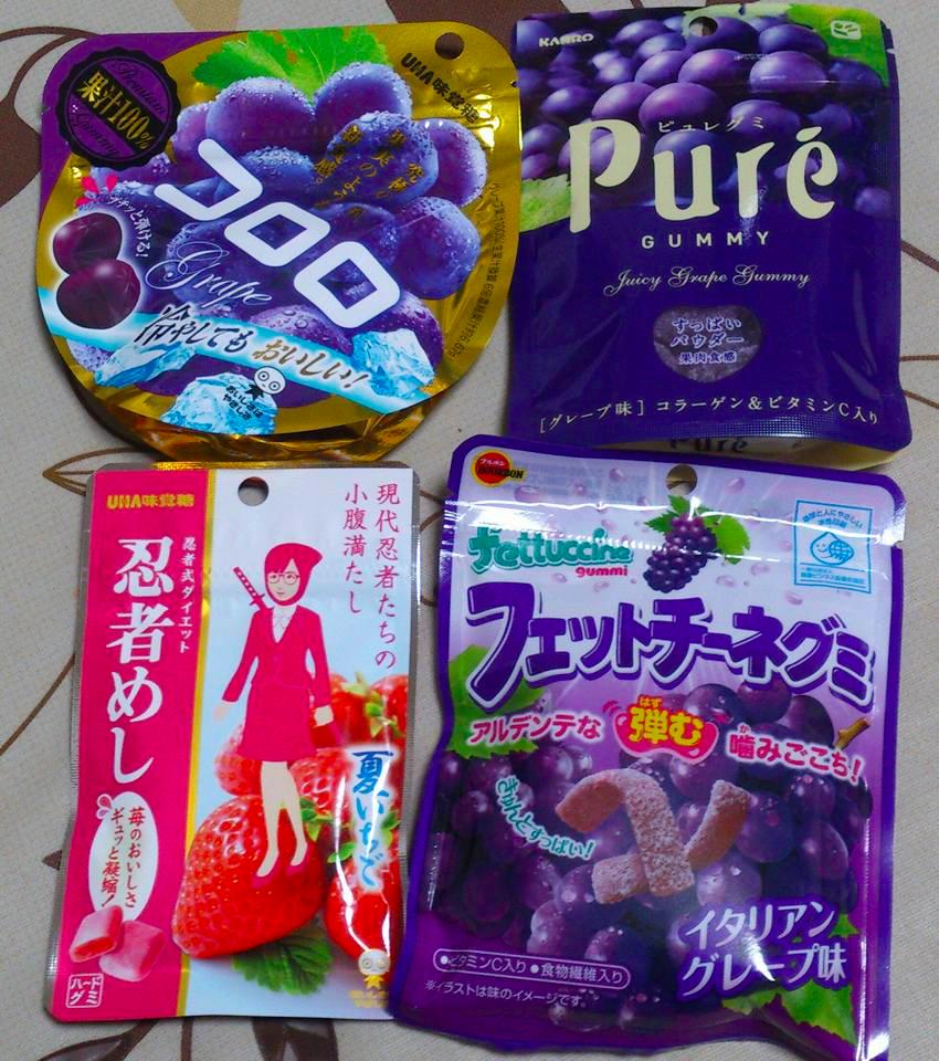f:id:konayuki358:20160717102715p:plain