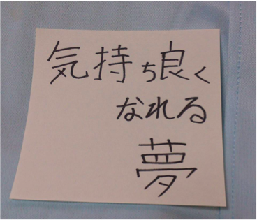 f:id:konayuki358:20160721101148p:plain