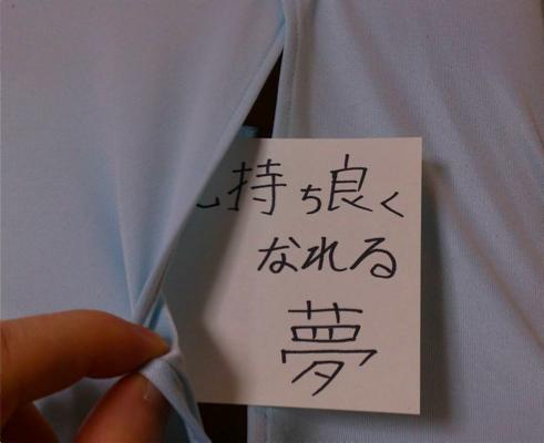f:id:konayuki358:20160721101302p:plain