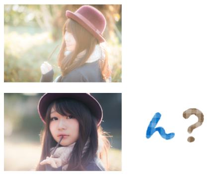 f:id:konayuki358:20160721102758p:plain