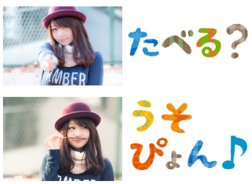 f:id:konayuki358:20160721102810p:plain