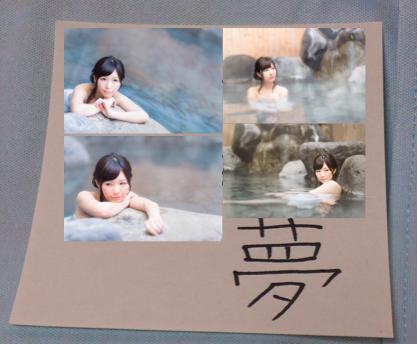 f:id:konayuki358:20160721104303p:plain