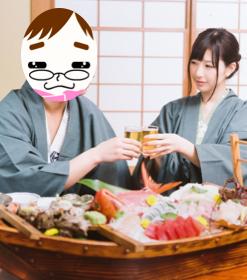 f:id:konayuki358:20160721112126p:plain
