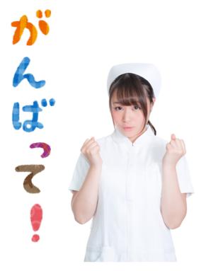 f:id:konayuki358:20160722081324p:plain