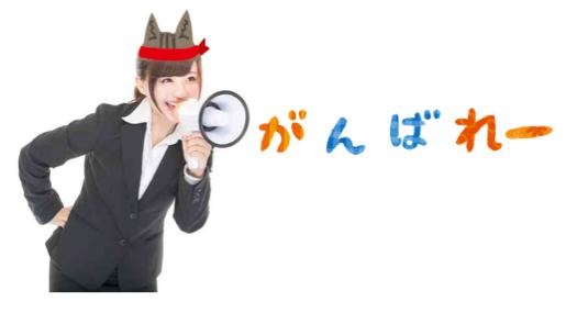 f:id:konayuki358:20160722081642p:plain