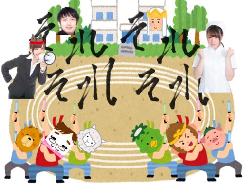 f:id:konayuki358:20160722161439p:plain