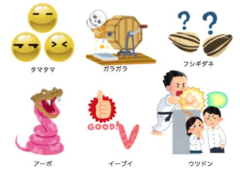f:id:konayuki358:20160723215332p:plain