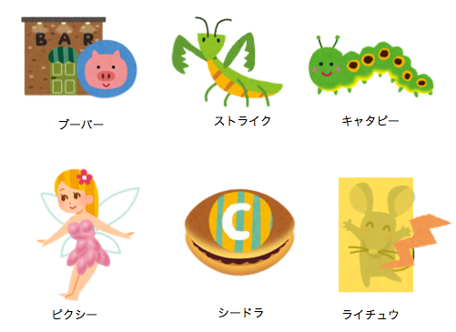 f:id:konayuki358:20160723215842p:plain