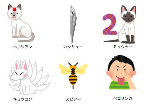 f:id:konayuki358:20160723221244p:plain
