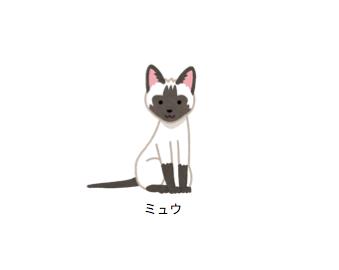 f:id:konayuki358:20160723221528p:plain