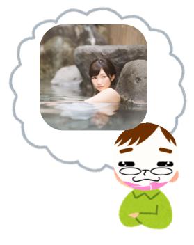 f:id:konayuki358:20160724074519p:plain