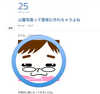 f:id:konayuki358:20160726085321p:plain