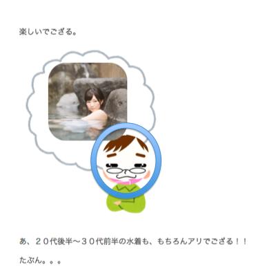f:id:konayuki358:20160726085423p:plain