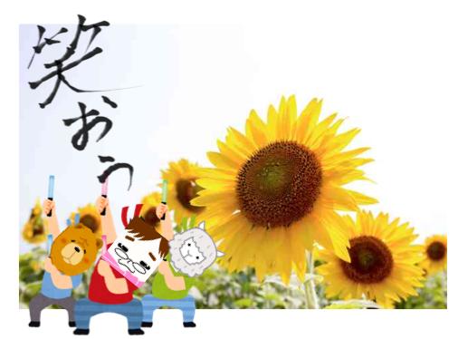 f:id:konayuki358:20160727114307p:plain