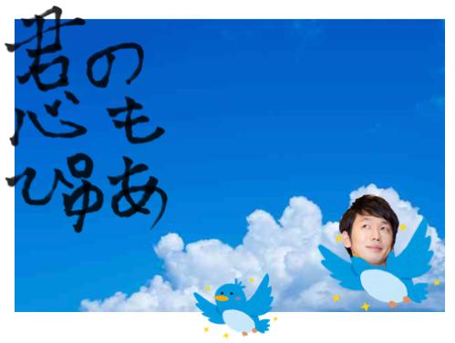 f:id:konayuki358:20160727115140p:plain