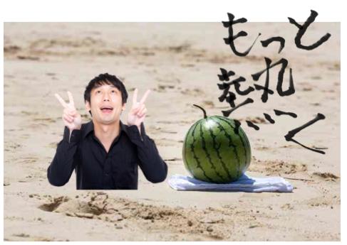 f:id:konayuki358:20160727115818p:plain
