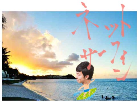 f:id:konayuki358:20160727132536p:plain