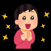 f:id:konayuki358:20160728052813p:plain