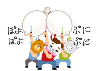 f:id:konayuki358:20160729095224p:plain