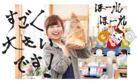 f:id:konayuki358:20160729102301p:plain