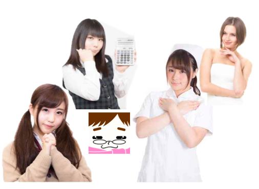 f:id:konayuki358:20160730110844p:plain
