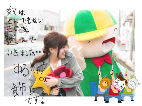 f:id:konayuki358:20160730112444p:plain