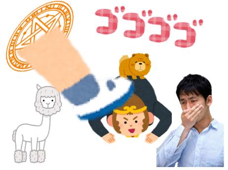 f:id:konayuki358:20160731085733p:plain