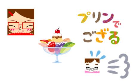 f:id:konayuki358:20160731085748p:plain