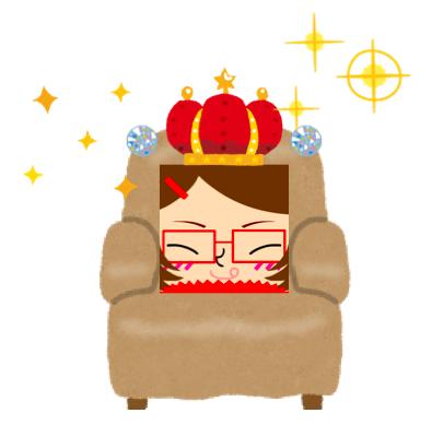 f:id:konayuki358:20160731112223p:plain