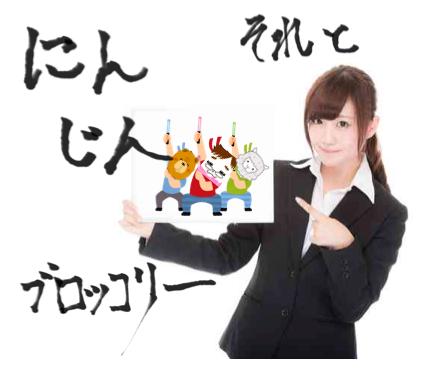 f:id:konayuki358:20160731113731p:plain