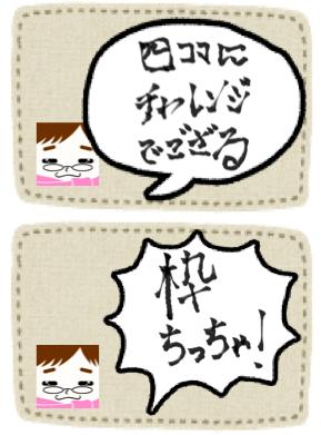 f:id:konayuki358:20160801080605p:plain