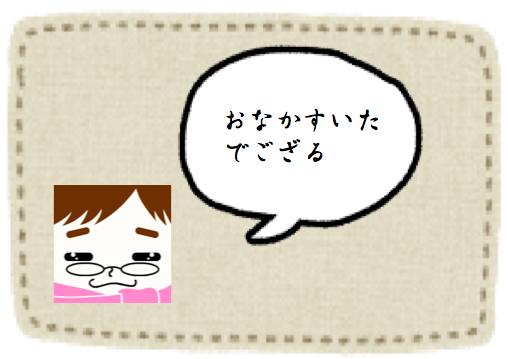 f:id:konayuki358:20160801082552p:plain