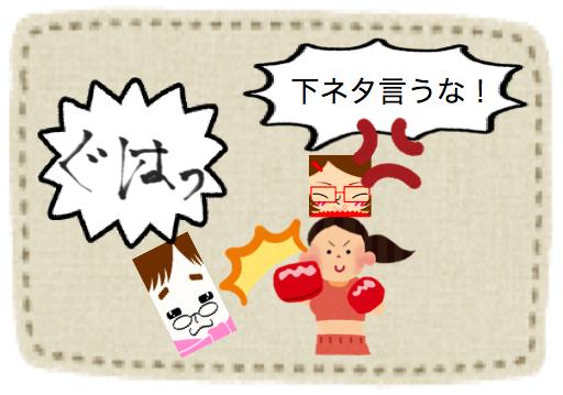 f:id:konayuki358:20160801085509p:plain