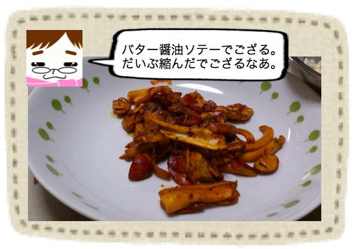 f:id:konayuki358:20160801091852p:plain