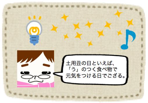 f:id:konayuki358:20160801095103p:plain