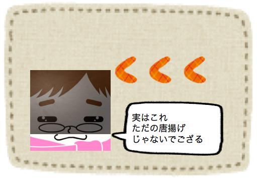 f:id:konayuki358:20160801100629p:plain