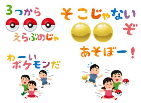 f:id:konayuki358:20160802100439p:plain